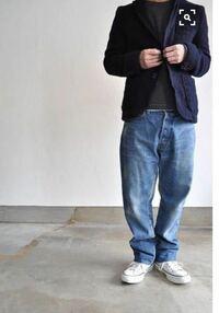 ジーンズで股下ゆったりの、足首のところでテーパードになっているジーンズが欲しいのですが、名前がわかりませんので教えて頂けないでしょうか。