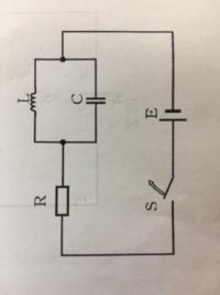 図のような回路について質問です。  起電力10Vの電池E、2Ωの抵抗R、電気容量10µFのコンデンサC及びインダクタンスが25mHのコイルLとスイッチSから構成されている回路があります。 スイッチSを閉じてコイルLに流れる電流が一定値に達した後、スイッチSを開くと電気振動が始まるが、このときコンデンサCの両端の電圧の最大値[V]はいくつですか。  電気回路に詳しい方、よろしくお願いします。