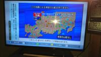 長野県で地震がありました・・・津波の心配はありません??? 私なら、「土砂崩れ・雪崩の心配はありません」かな!