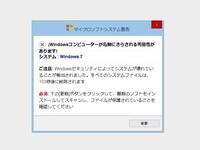 マイクロソフトの偽サイトにGOOGLE CHROMEがやられてしまいました どうしたらよいでしょうか?