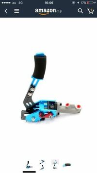 ドリとかの競技用みたいな油圧サイドブレーキは車検対応ですか? 活用系でよくネットで転がってる部品の一つ、写真のサイドブレーキは車検対応でしょうか??