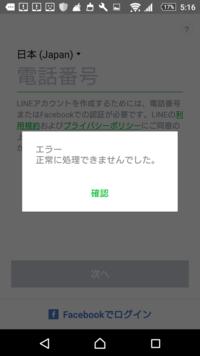 018 支店名 ゆうちょ銀行
