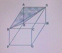 AD=3,AB=4,AE=2 の直方体ABCDEFGHがあり、平面BEDで切ったときの三角錐ABDEについて、外接球の半径をRとすると、R=?? この問題の解き方を教えてください。