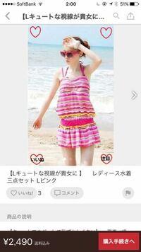 はじめまして。この水着に日焼け防止の ラッシュガードというものを着ようかと思って 購入しようとおもっているのですが何色のラッシュガードが合うでしょうか? センスの良い方教えてください。