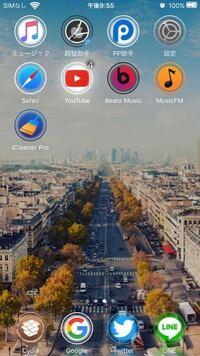 iOS 10.1.1の脱獄アプリで時間やバッテリーの残量などがあるところをカスタマイズできるアプリはありますか?