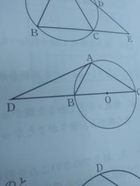 右の図で△ABCがBCを直径とする円Oに内接している。点Aにおける円Oの接線と、CBの延長との交点をDとする。AD=12 DB=8のとき、次の問いに答えよ 。 (1)BCの長さを求めよ (2)△DABと△DCAの面積の比を求めよ。