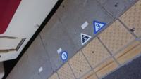 なぜ、近鉄四日市駅と津駅にはホームの乗車位置がないのでしょうか? 富田駅にはあるのに
