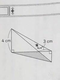 算数の面積問題ですが、解き方お願い致します。 斜線部分の面積です。