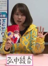 やっぱり、弘中アナ(弘中綾香)は、この 髪型、髪色、黄色い服装、が、最強に似合って、カワイイよね!!