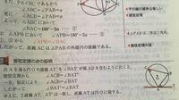 検討の証明でどうしてこれは文字Tと置いてるんですか?どんな意味があるんですか理解できません。 説明お願いします