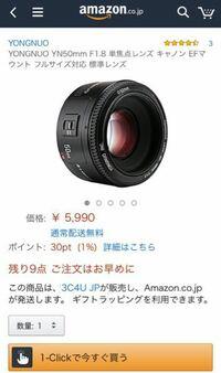 Canon eos650にこのレンズは使えますか?