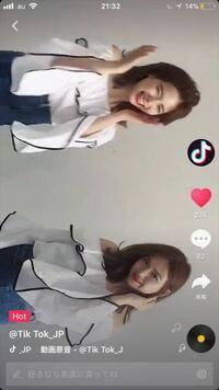 この人たちのことわかる方いらっしゃいますか? Tik Tokというアプリの日本の公式アカウントの動画です。 ↓  https://www.amemv.com/i18n/share/video/6471712905778695438/?region=JP&utm_campaign=client_s...