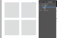 Adobe Indesignで、オブジェクトを選択したときに、これまではレイヤーの右側に四角いマークが出て、それを移動したらレイヤーを変更できたのですが、気づいたら四角いマークが出なくなりました。。 インデザインの設定を破棄しても治りませんでした。 表示させる方法はありませんでしょうか…  宜しくお願いいたします。