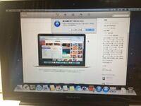 macOS El CapitanはmacOS Mountain Lionにはインストールできないのでしょうか?