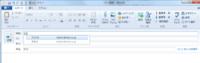 Windows Liveメール終了に伴い代わりのメールソフトを探しています。 Windows Liveメールのように受信メールがフォルダー分けができて、メールを送るときに宛先に登録名やアドレスを途中まで打つと、アドレス候...