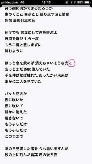 打上 師 daoko 米津 玄 lyrics 花火