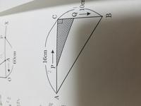 二次方程式です。 図のような直角三角形ABCがある。今点PはAを出発して、辺AC上をCに向かって毎秒2cmの速さで動き、点QはCを出発して辺CB上をBに向かって毎秒1cmの速さで動くものとする。P、Q がそれぞれA、Cを同時に出発してから、何秒後に△PQCの面積が15cmになるか。 教えてください、お願いしますm(_ _)m