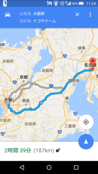 高速道路 スタッドレスタイヤが必要か。  1月に大阪から名古屋に車で出掛けるのですが 青色のルートを利用した時 雪道は例年の予想だとありますか?  ノーマルタイヤで走るおすすめのルー トがあれば教えていただければと思います(^-^) よろしくお願いします。
