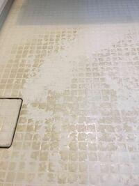 お風呂の床なんですが全然汚れが落ちません おすすめの洗剤や掃除方法などありましたら教えて下さい!