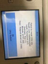 3DSのCFWについて FBIでhttp://3ds.titlekeys.gq のQRコードをよんでDLしたくてもtime outになってしまいます どうすればDLできますか?
