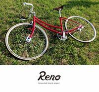 Reno Bicycle Projectって、まだありますか? ママチャリ × カスタム × デザイン = Reno! 使い捨て感覚で乗り捨てられる事の多いママチャリですが、余分なものを捨て、パーツ一つ一つを見直し、街乗りに丁度いいデザインにリノベーションできたら・・・そんな想いから生まれた自転車再生プロジェクト。  自転車のデザインとコンセプトに惹かれました。