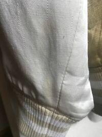 スカジャンをクリーニングに出しても 腕の黄ばみが取れませんでした なにかいい方法はありませんか?