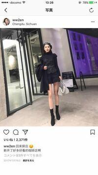 インスタの中国人の女の子達って みんなスタイルとか加工してるんでしょうか?あまりにも脚が長すぎで身長もかなーり高く異常にみえます。 また、これが本当であれば どんな撮り方をしたらこう写るんですか? 下...