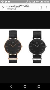 ダニエルウィリントンのこの時計ってプチプラと聞いたのですかいくらするんですか?