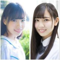欅坂46 けやき坂46 STU48 岩田陽菜(左)と河田陽菜(右)、どっちが可愛い?どっちが好き?