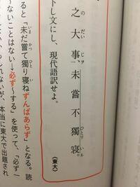 漢文です。この書き下し文ってどうして「獨り」があるのに、「のみ」をつけないのですか? 「寝ねずんばあらざるのみ」とならない理由と見分け方を知りたいです。