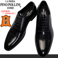 この靴は、ロングノーズですか?ピノポリーニ PN-1020 という革靴(ビジネスシューズ)です。