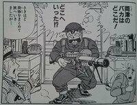 岡山県警美作署にこんな容疑者が出頭してきたら?