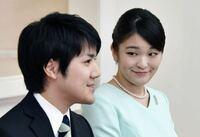 眞子さまと婚約延期された 小室圭さんは何が問題なのですか?