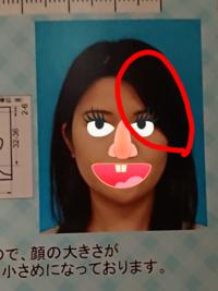 市役所にパスポートの写真をこれで申請しました。 目のふちはギリギリ前髪とかぶってはいませんが、もしかして輪郭がはっきりでてないのでダメかもと言われました。 明日までにダメなら電話があるかも…と返事されました。 やはり際どいのでしょうか?