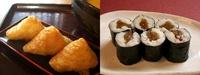 いなり寿司とかんぴょう巻き、どっちが食べたいですか?
