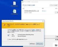 グーグルドライブのマイドライブに保存してある写真(jpeg)を、 PCのデスクトップにjpegで置くにはどうしたら良いですか? 該当のjpeg写真を選択してダウンロードを選択し、保存先を デスクトップにすると、jpegではなくURLが表示されてしまいます。  よろしくお願いします