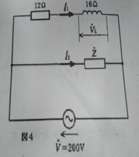 【至急】写真の図で インピーダンスZに流れる電流 I2の大きさは20Aで電圧Vに対して60°進み位相である時、  1.回路の合成インピーダンス(Ω)を求めよ  2.回路の全消費電力(W)を求めよ  よろしくお願いします
