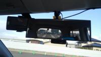 ワイドルームミラー ドライブレコーダー レーダー探知機 このまま車検大丈夫でしょうか?