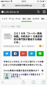 ニュース 菊 の 門