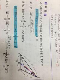 ベクトルAIをベクトルAB、ベクトルACで表せ。 という問題です 下の青マーカーで引いた部分がこの比でいいのかわからないです 教えてください