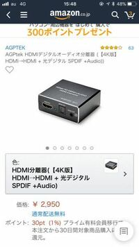 光デジタル音声ケーブルを使うスピーカーとオーディオケーブルを使うスピーカーがあって、同時に使いたいのですが、写真の物を使うと同時に使用できるでしょうか?