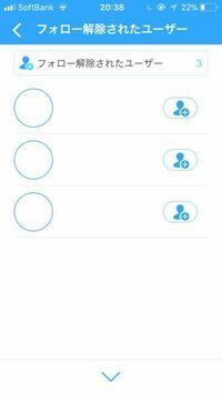 インスタ リム 通知 アプリ