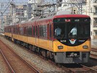 関西には、「阪急電鉄」「阪神電鉄」「近畿日本鉄道」「京阪電車」「南海電鉄」の5の大手私鉄があります。 みなさんは、どの私鉄が好きですか?? 僕は南海ユーザーですが、 近鉄→京阪→阪急→南海→阪神の順番で好...