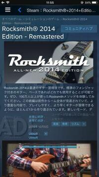 Rocksmith 2014 Edition Remastered(2016年リリースのsteam版) には、レフティ仕様はありますか?又、必要なリアルトーンケーブルはwin10で動作は確認されていますでしょうか?