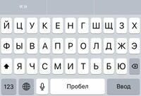ロシア語について キーボードにEの上に点が二つあるやつがないです。どういうことですか?