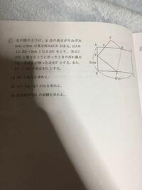 中学数学。紙を折る問題が分かりません。教えてください。よろしくお願いします。