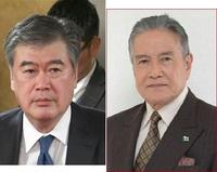 私は福田淳一財務省事務次官とよく似た男を一人知っています  1誰 2それは言えない 3(笑) 4顔が似てるのか 5そう 竜雷太(りゅうらいた、1940年〈昭和15 年〉1月21日 - )は、昭和・平成時代の日 本の男性...