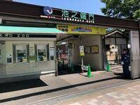 これは上野動物園の入り口ですか?