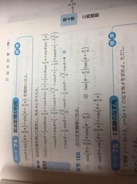 テーマ74の解答誰かわかりやすく説明して下さい。 1行目から2行目にかけて何が起こってるのかさっぱりです