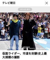 俳優の犬飼貴丈(23)、赤楚衛二(24)はどうですか?